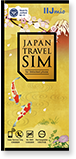 JAPAN TRAVEL SIM for Unlocked phone