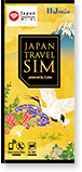 JAPAN TRAVEL SIM powered by IIJmio